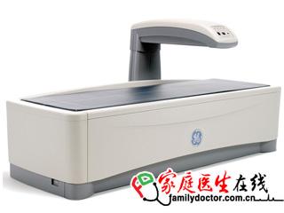 Datex-Ohmeda 双能X射线骨密度仪