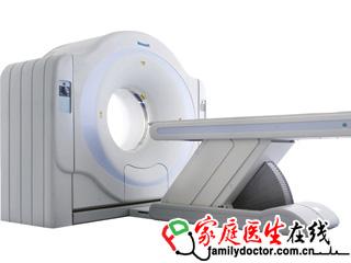 东软 X射线计算机断层摄影设备