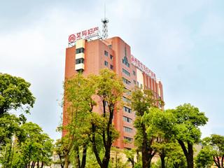南昌艾玛妇产医院