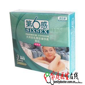 天然胶乳橡胶避孕套(商品名:安全套)