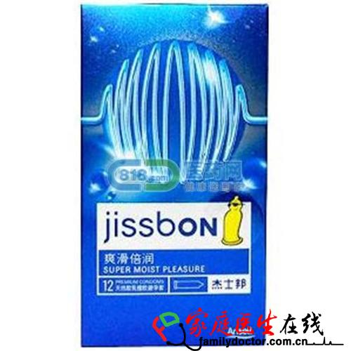 杰士邦 天然胶乳橡胶避孕套