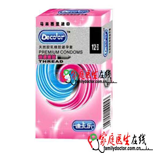 诚美 天然乳胶橡胶避孕套