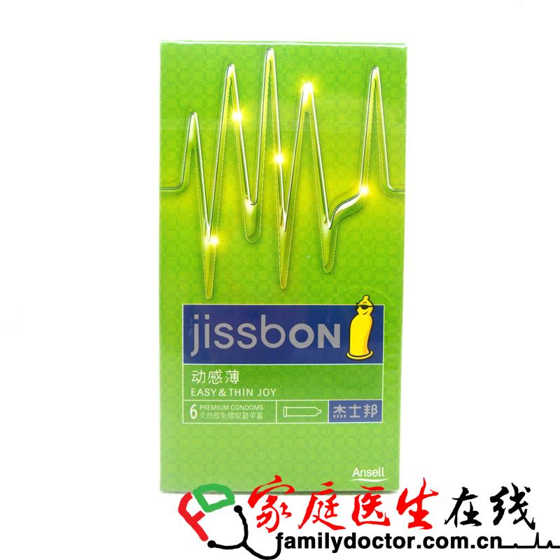欧华益鸿 天然胶乳橡胶避孕套(商品名:安全套)