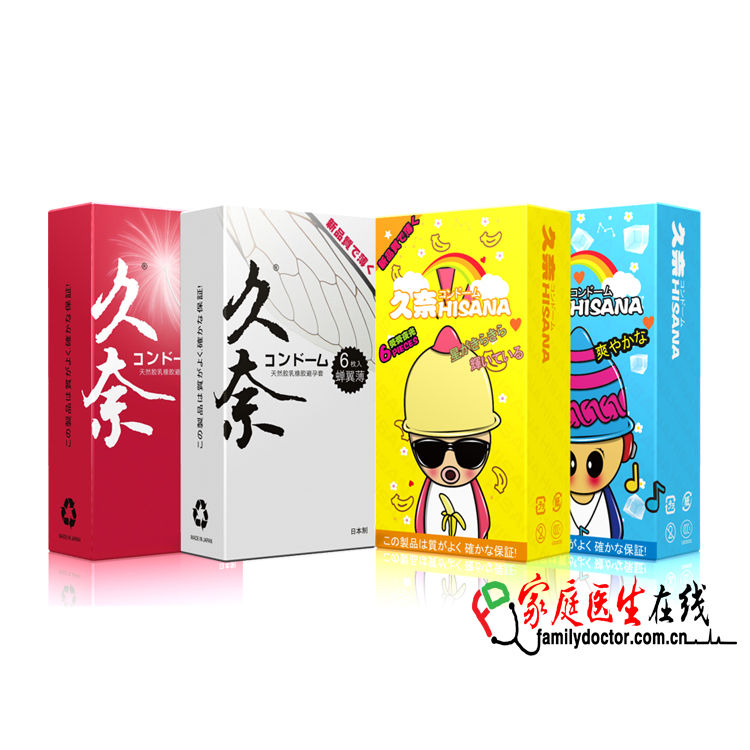 天然胶乳橡胶避孕套(商品名:原文:不二ラテックス(英文:FUJI LATEX))
