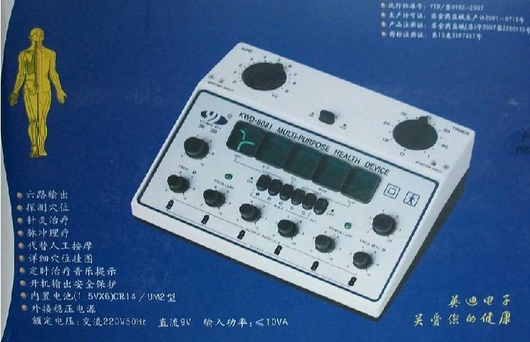 英迪kwd-808系列脉冲针灸治疗仪