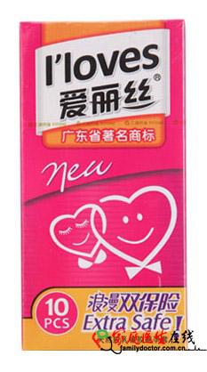 汇通 天然胶乳橡胶避孕套