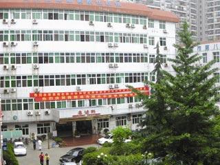 武汉市第八医院