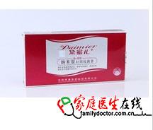 纳米银妇女外用抗菌器(片型)(商品名:阿希米)