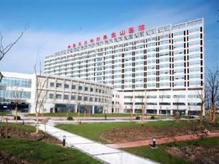重庆医科大学附属第一医院金山医院