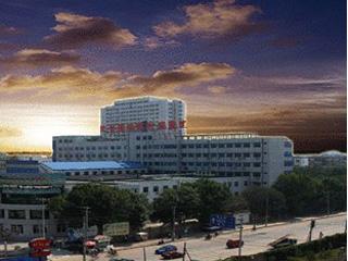 武警后勤学院附属医院