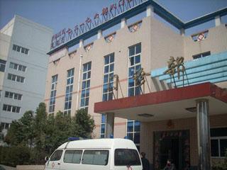 上海解放军部队医院