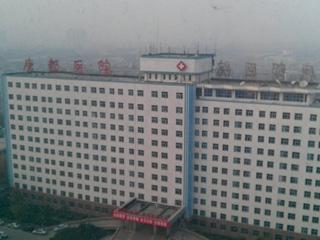 西安唐都医院