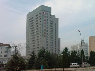 青岛市立医院本部