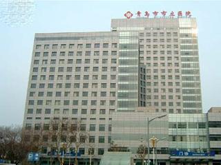青岛市立医院东院