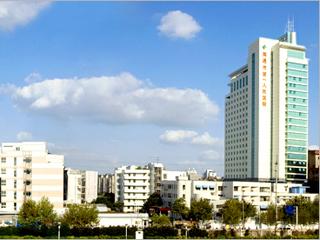 南通市第一人民医院