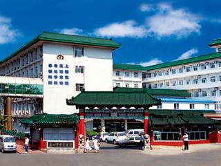 唐山市中医院