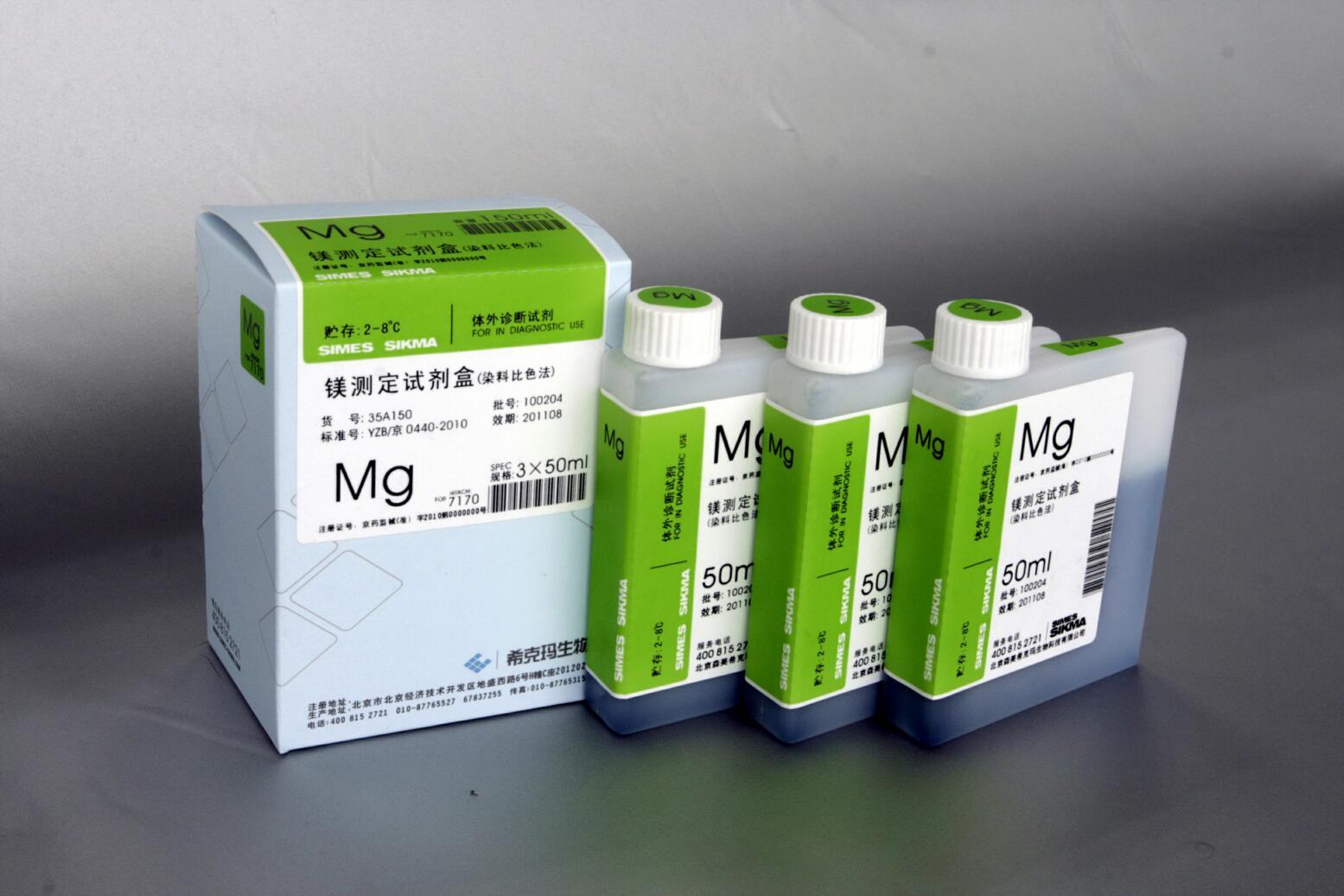 镁测定试剂盒(XB法)