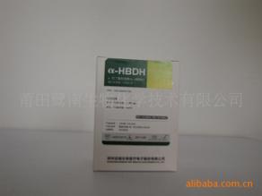 乳酸脱氢酶测定试剂盒(IFCC法)