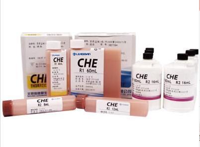 胆碱酯酶(CHE)测定试剂盒(速率法)