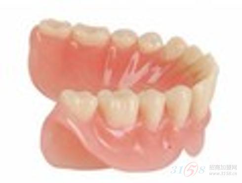 HY定制式义齿