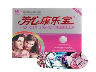 丽程 天然乳胶橡胶避孕套