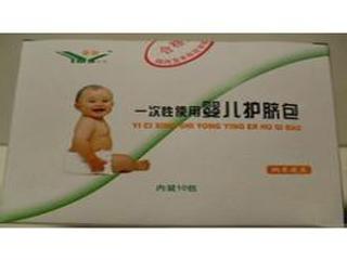 扬州市永宁 婴儿护脐包