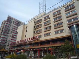 北京国医堂中医院
