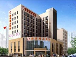 深圳港龙医院