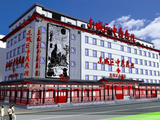 北京东城医院