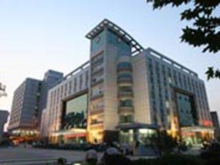 高淳县人民医院