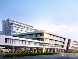 新津县中医医院