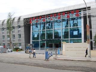 蒲江县人民医院