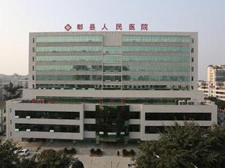 郫县人民医院