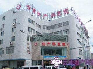 云南妇产科医院