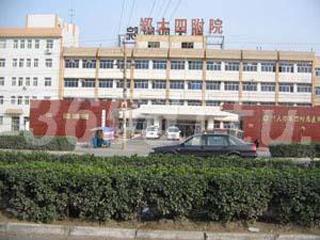郑州大学第四附属医院