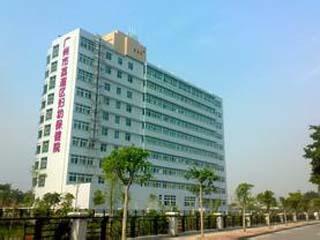 广州市荔湾区妇幼保健院