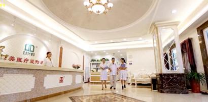 武汉立美整形医院