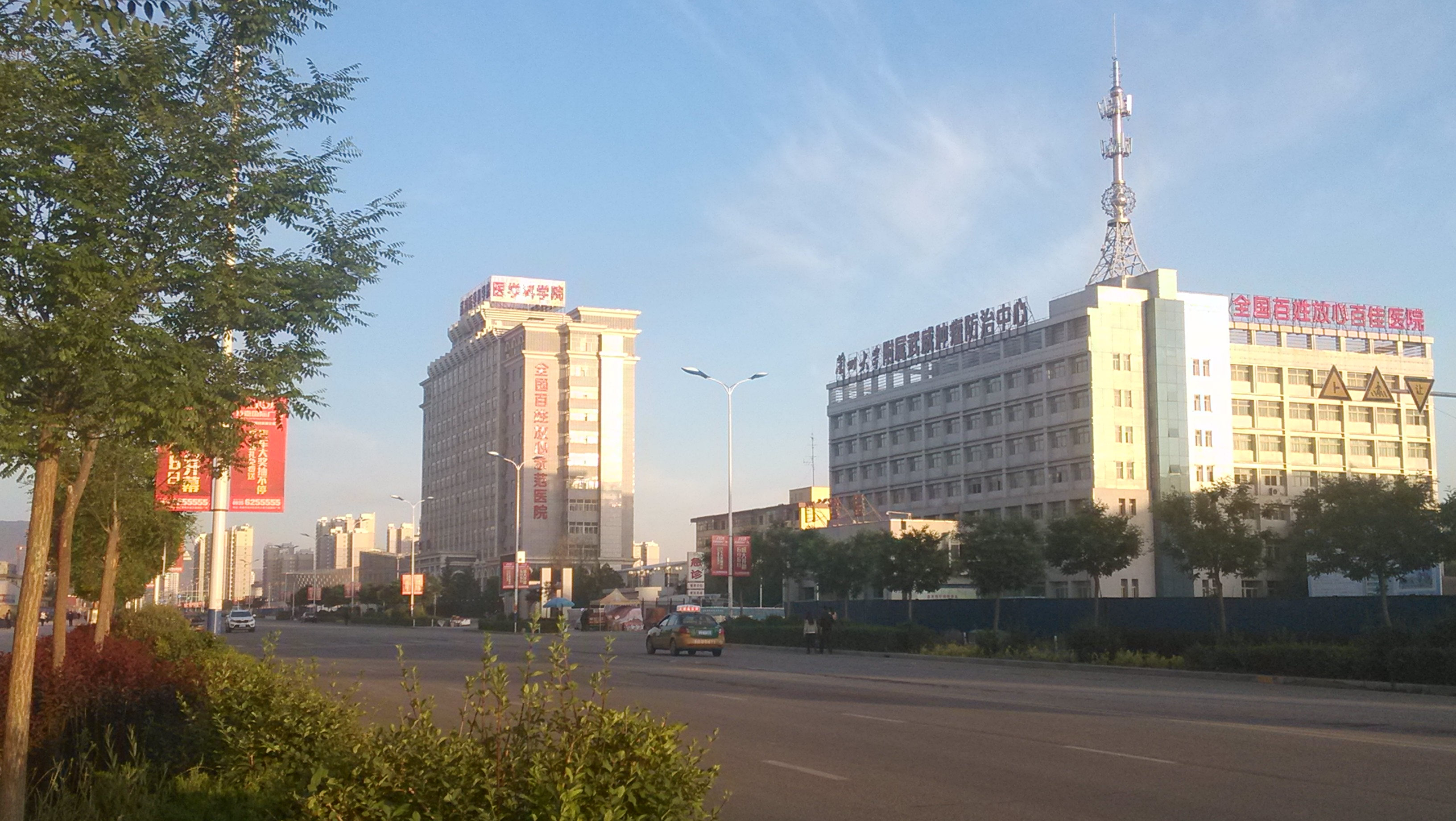 甘肃省武威肿瘤医院