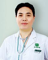 广州长安医院-刘旺兰