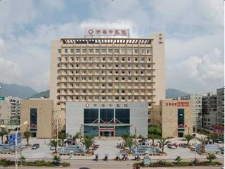 重庆开县中医院