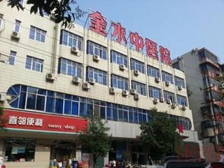 郑州金水中医院