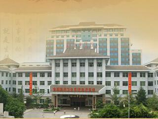 重庆市北碚区中医院
