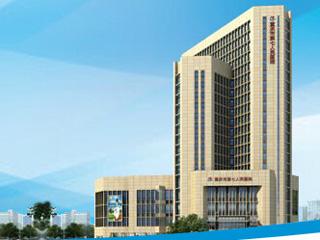 重庆市第七人民医院