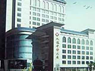 重庆九龙坡区第一中医院