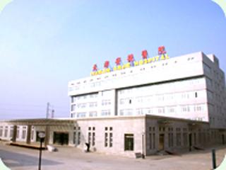 天津安捷医院