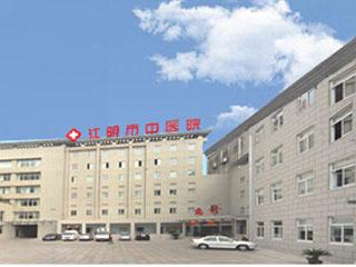 江阴市中医院