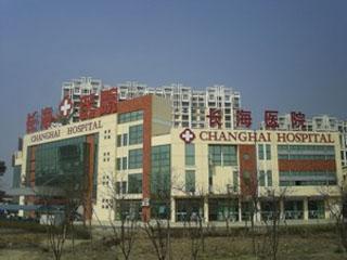 昆山长海医院