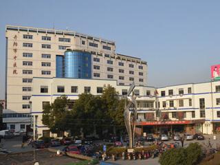 丹阳市中医院