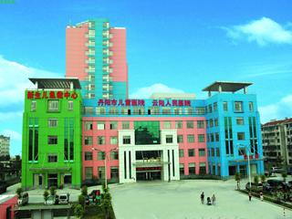 丹阳市儿童医院