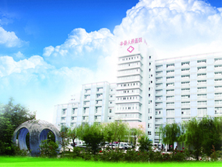 丰县人民医院